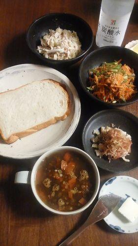 もずくとトマトのスープ by nekotano