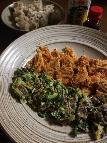 チヂミ コウケンテツ コウケンテツさんのレシピ紹介と感動した葱のみじん切り方法。 :