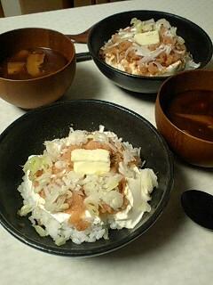 花ちゃん丼 by nekotano