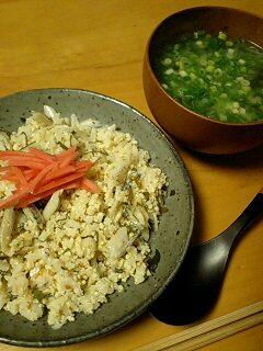 さよりとおからの混ぜご飯 by nekotano